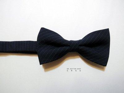 【巴特先生】西裝斜紋手工領結_雅痞_英倫_經典_正式百搭_handmade_Bow Tie_深藍_B款