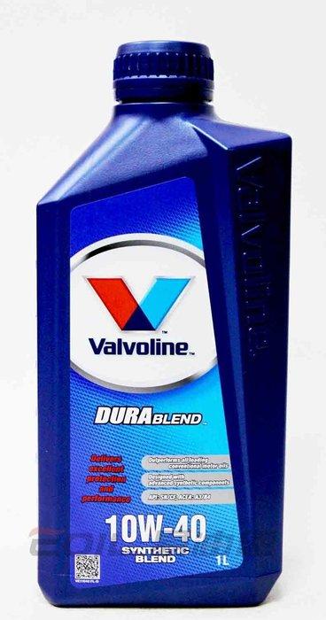 【易油網】VALVOLINE 10W40 10w-40 DURA BLEND 合成機油 shell Mobil