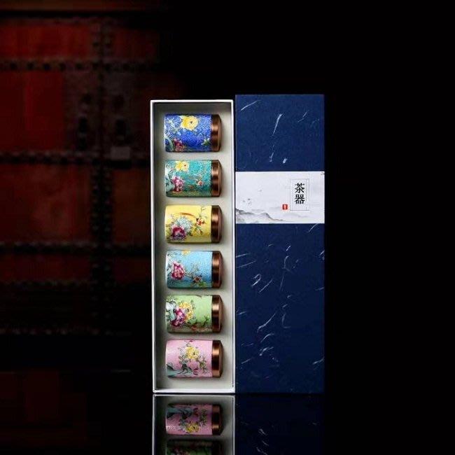 【茶嶺古道】 堆疊釉 妃子小茶罐6色禮盒 / 白瓷 瓷罐 合金蓋 迷你 珍藏 瓷器 茶倉 密封罐 贈禮 禮盒 股東禮品