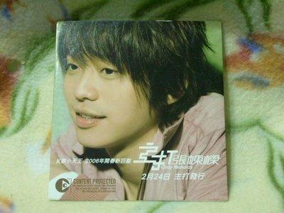 張棟樑 CD= 痛徹心扉 宣傳單曲(2006年發行)