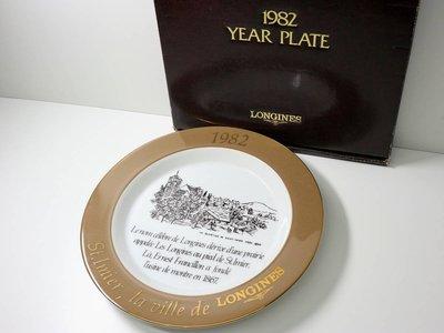 LONGINES浪琴1982年年度紀念面板