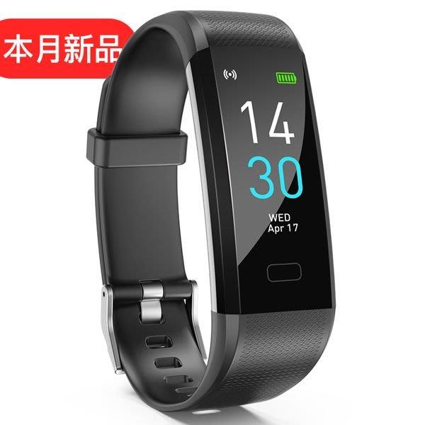 智慧手錶 手環  藍芽男女款運動計步器天氣手錶