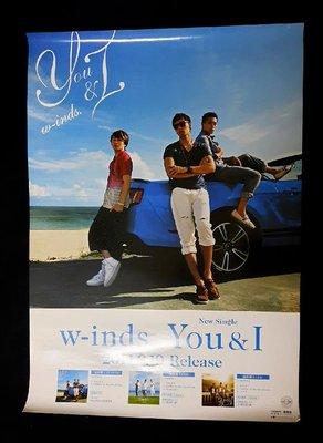 【影音新天地】《日本偶像天團 W-inds 》海報《103》.....
