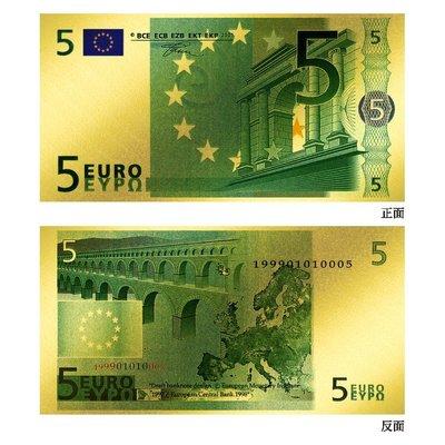 黃金鈔票 最美的歐元純金紀念鈔票 面額5元 收藏 紀念 禮贈品 免運費