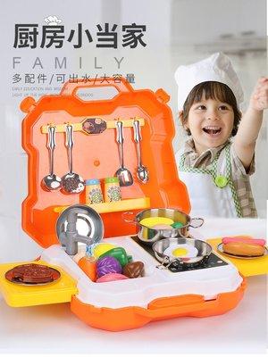 【berry_lin107營業中】兒童迷你小廚房玩具仿真廚具套裝過家家做飯煮飯女孩小伶7-9歲