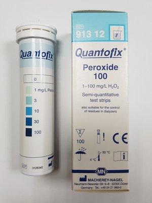 【編號91312】雙氧水離子測試紙0-100ppm