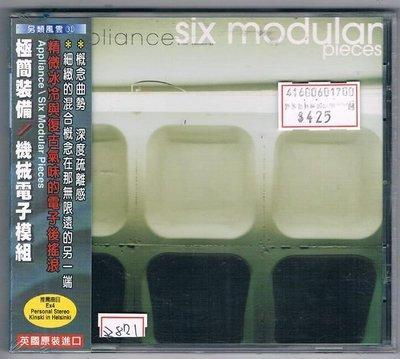 [鑫隆音樂]另類CD-極簡裝備Appliance:機械電子模組[5016025611867] 全新/免競標