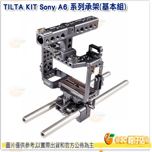 @3C 柑仔店@ TILTA ES-T27 A6 系列 基本組 FOR SONY A6300/A6500 RIG