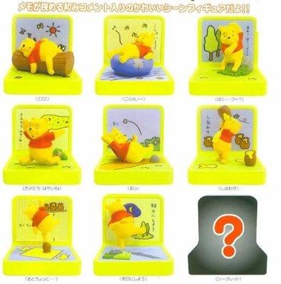 ☆星息xSS☆RUN'A 迪士尼 小熊維尼 盒玩 平靜的日常生活 景品 小全套八款 G4