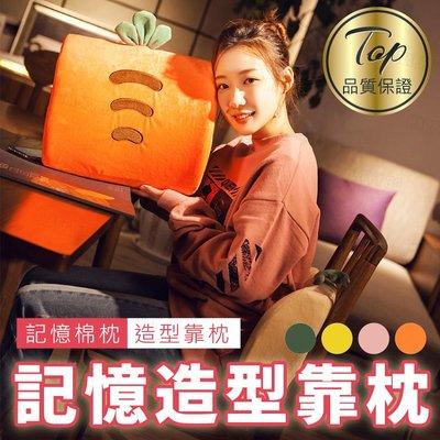 水果造型辦公室椅子靠墊抱枕上班族靠腰墊-胡蘿蔔/仙人掌/草莓/鳳梨【AAA6128】