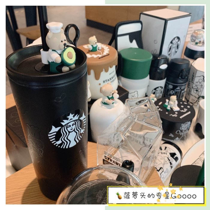 星巴克2020環保季杯子綠圍裙小熊款不銹鋼吸管保溫梅森陶瓷玻璃杯滄水家飾