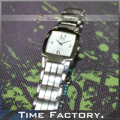 【時間工廠】全新原廠正品 SEIKO 方型 極簡腕錶 清倉特賣