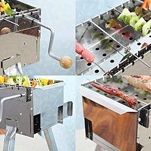 家用燒烤爐360度旋轉便攜不銹鋼燒烤爐配304燒烤簽子戶外燒烤架 阿呆小店