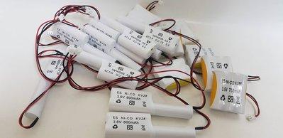 消防器材批發中心 鎳鎘電池3.6V400MAH緊急照明燈電池.4.8V800MAH 出口燈電池 6v4AH 滅火器S