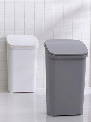大號垃圾桶 大號垃圾桶帶蓋北歐風簡約家...