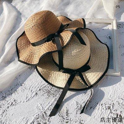 草帽子女夏天沙灘帽出游防曬太陽帽海邊度假大檐遮陽帽百搭旅游帽