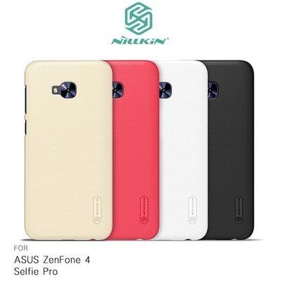 高雄【MIKO手機館】NILLKIN 華碩 ZenFone 4 ZD552KL 護盾保護殼 手機套 手機保護殼(AY5)