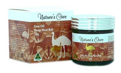 【澳洲Nature's Care】滿額免運~高濃縮鴯鶓油軟膏Emu Rub 50g 超新鮮現貨
