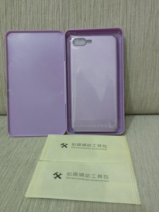 天使熊小鋪~ 蘋果i7  PLUS手機殼+貼膜輔助工具包   (薰衣紫)全新現貨