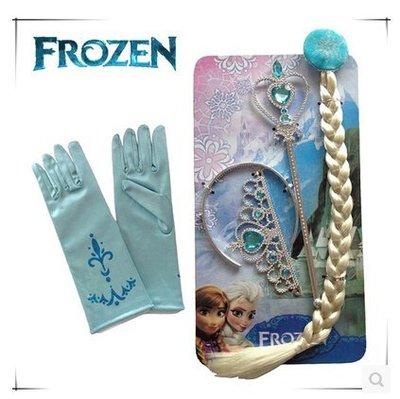 【Kathie Shop】冰雪奇緣艾莎Elsa 皇冠辮子手套魔法棒四件套 生日聖誕節萬聖節派對用品 現貨