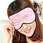 【 RosePink 蠶絲眼罩】Beauty Sleep♥睡個美美的美容覺吧 優雅繡字造型黑眼圈掰掰失眠首選 贈3M耳塞