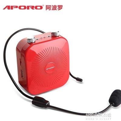 ZIHOPE 小擴音器教師專用腰掛教學老師上課用導游迷你ZI812