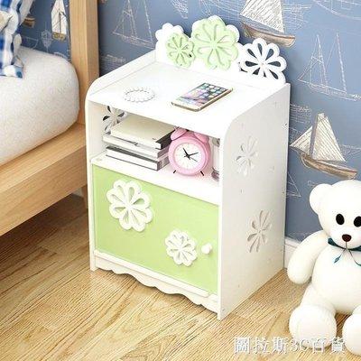 床頭櫃 簡易床頭櫃簡約現代多功能迷你收納櫃臥室經濟型床邊小櫃子儲物櫃 igo【】