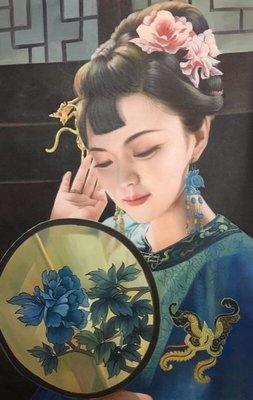 ㊣姥姥的寶藏㊣收藏重器~!曾新偉大師真跡原作 《傾國傾城》最高紀錄曾拍賣過單幅油畫作品拍出20萬美元! 得標可附合影