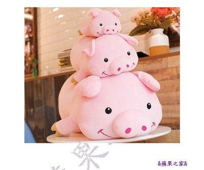 &蘋果之家&現貨-萌寵-療癒-粉紅趴趴豬抱枕-約30CM附精美包裝禮袋喔!^^