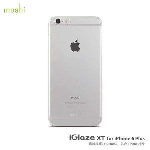 moshi iGlaze XT for iPhone 6 / 6s Plus 5.5吋 超薄時尚保護背殼 (透明款)