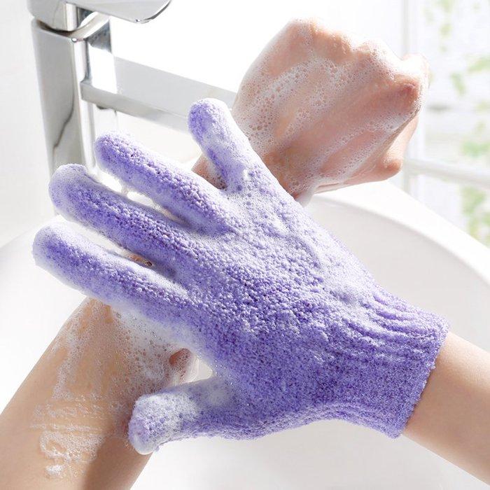 五指 搓澡 去角質 手套  去角質套 搓背刷 搓澡刷 去角質 泡泡球 起泡器 洗澡手套