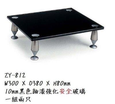 【名展影音/台北館】ZY812/ZY-812 外型美觀黑釉漆強化玻璃鋁合金喇叭架