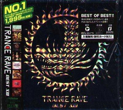 K - Trance Rave Best #13 - 日版 +1BONUS - NEW