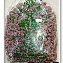古意古早味 小紅豆 (大包裝/3公斤/包) 懷舊零食 (保持新鮮度只能貨運寄出喔 /另有甘納豆) 堅果