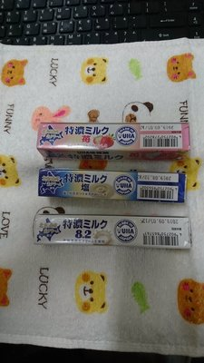 ~魔寶窩~日本味覺糖 特濃牛奶糖/草莓/鹽味牛奶糖,口味請留言