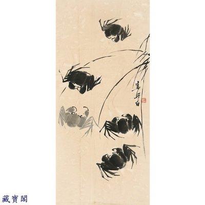 藏寶閣 手繪字畫婁師白三尺作品國畫花鳥豎幅精品蟹辦公室客廳收藏裝飾 B3554