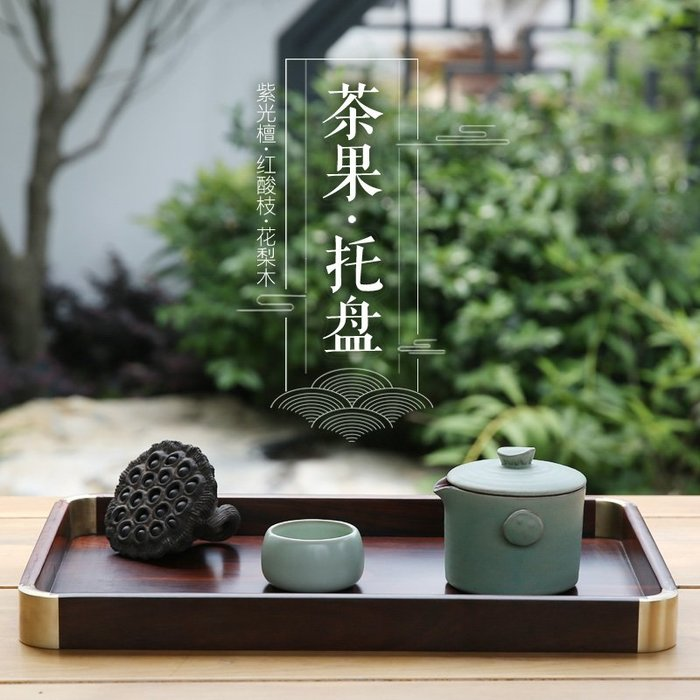 實木質日式茶盤子杯盤 中式簡約長方形創意水果托盤家用餐具