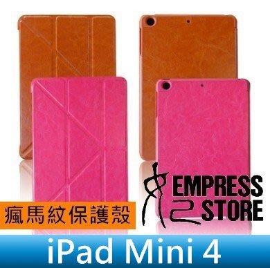 【妃小舖】超薄 iPad Mini 4 變形金剛 瘋馬紋 多角度/折疊/支架/三折 平板 皮套/保護殼/保護套