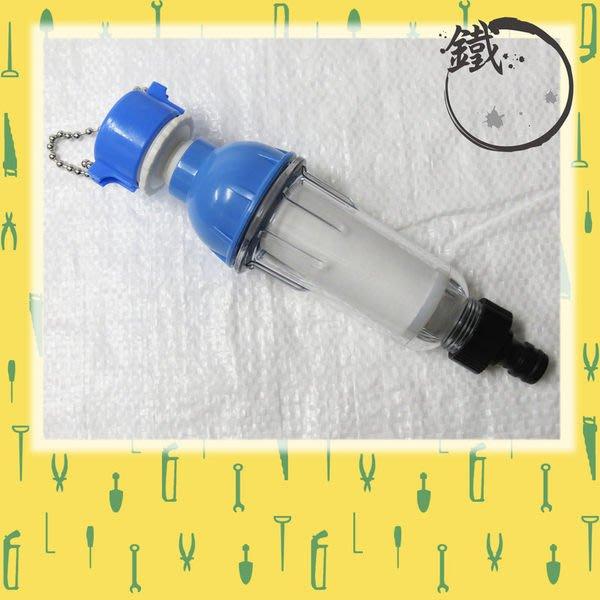 *小鐵五金*台灣製造 Periya高壓清洗機進水過濾器*k2.21 AJP-1600可參考