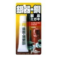 SOFT99 銀銅亮光劑 Z139 銀器‧銅製品去污研磨劑 銀、銅、錫等軟性金屬製品的去污、去銹或變色處理
