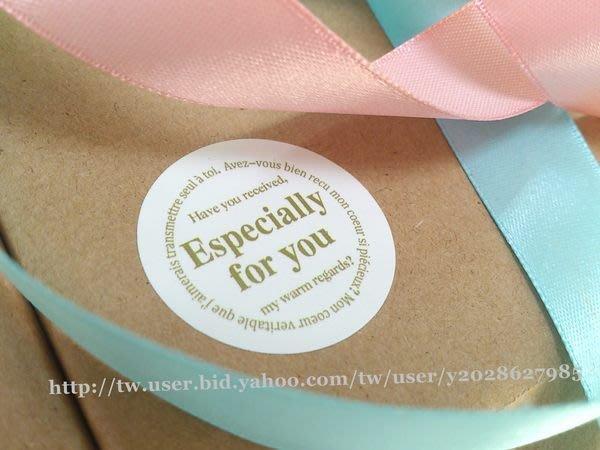 AM好時光【J08】Especially for you圓形白色 封口貼紙 24枚❤烘焙 包裝袋 手工皂 盒 禮物 裝飾