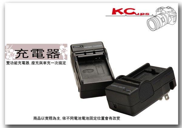 【凱西不斷電,一年保固】FUJIFILM NP-60 NP60 充電器F401 F700 430rs F410 M603