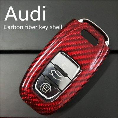 AUDI 奧迪 T-CARBON 碳纖維 保護殼 (A4/A5/A6/A7/A8/Q5/Q7/S4/S5) 鑰匙殼