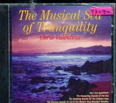 *還有唱片行* THE MUSICAL SEA OF TRANQUILITY 二手 Y3040