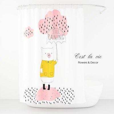 【C'est la vie】 Raining 寬150*長180cm 北歐浴簾布 防水防霉隔斷簾 浴室淋浴掛簾
