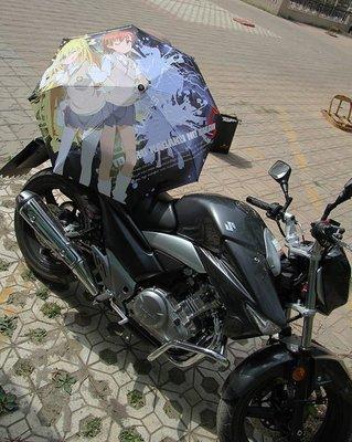 【優上精品】現貨 科學超電磁炮S 禦阪美琴動漫 動漫 痛傘 遮陽 雨傘(Z-P3232)