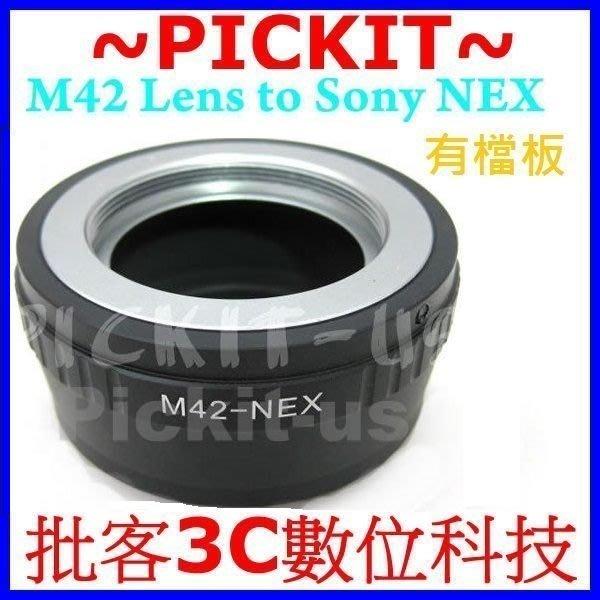 現貨無限遠對焦 M42-NEX, A7 ~ M42 轉 NEX,A7,Sony E接環都適用 有擋板 附板手