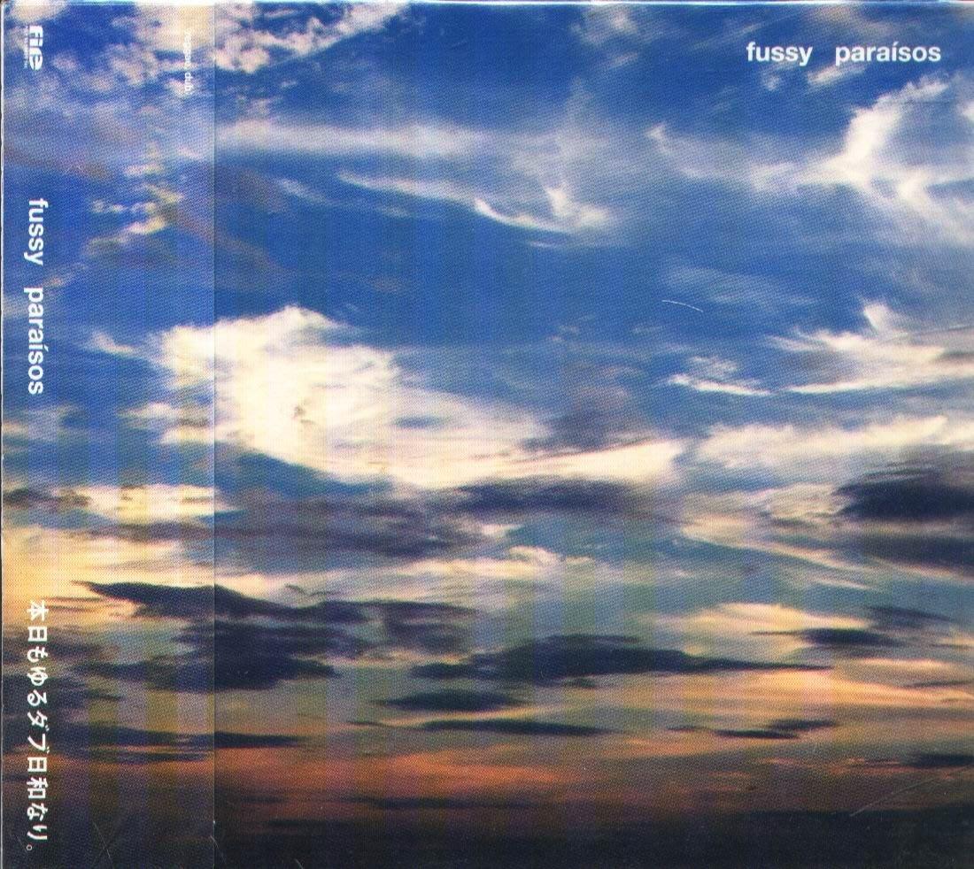 K - fussy - paraisos - 日版 - NEW