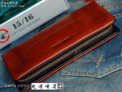 【優上精品】TOUGH熱風1516長款男士錢包真皮皮夾休閑牛皮錢包休閑錢包(Z-P3262)