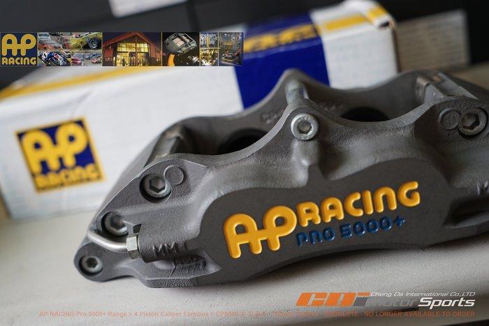 AP RACING CP-5040 PRO 5000+ 競技四活塞卡鉗 單卡前本體 直接的煞車呈現制動迫力 / 制動改